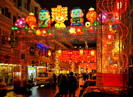 Colorful street decoration for celebrate Chinese New Year illuminated by night in city of Shanghai.