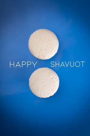 Shavuot is a traditional religious Jewish holiday. Traditional Jewish holiday Banco de Imagens