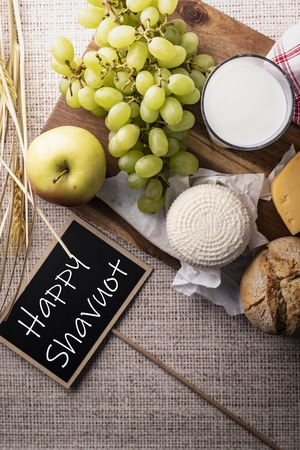 Shavuot, dairy products and fruits. Traditional Jewish holiday