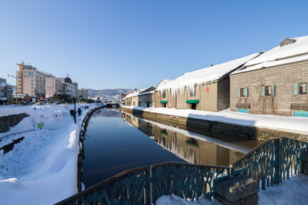 sapporo: canal in japan