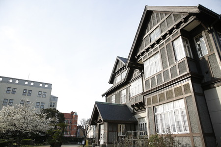 dutch: Dutch building in Japan