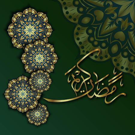Islamic Background, Luxury pattern and Ramadhan Kareem calligraphy for banner or gift card ramadan.