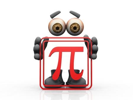 pi: pi symbol on a white background