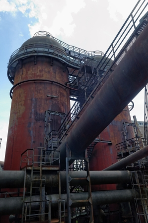 metallurgical: metallurgical industry