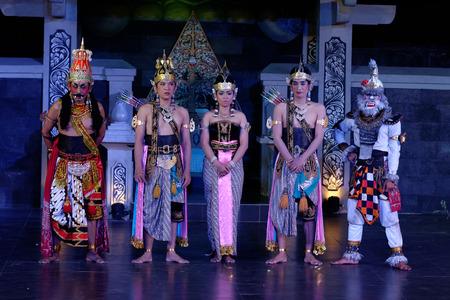javanese: Javanese dances Editorial