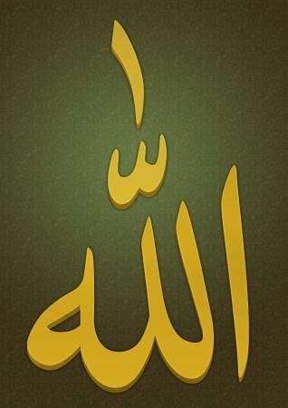 Allah text in Arabic  photo
