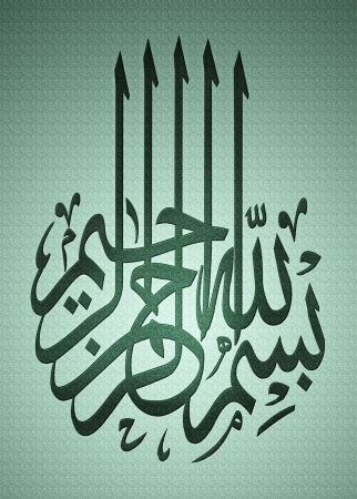 Bismillah (In the name of God) Arabic calligraphy text on Green photo