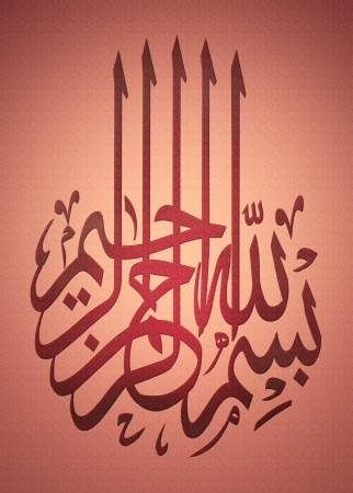 Bismillah (In the name of God) Arabic calligraphy text on red photo