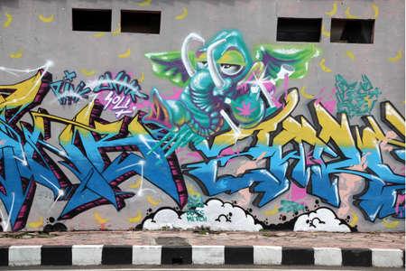 vandalism: Vandalism wall mural