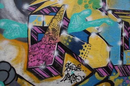 기물 파손 벽 벽화 에디토리얼
