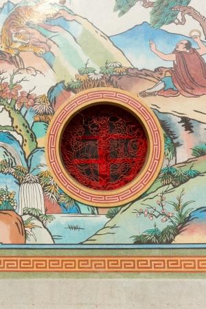 Chinese window