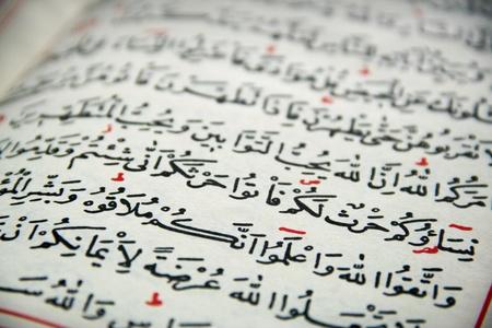 learning arabic: Koran - holy book of Muslims