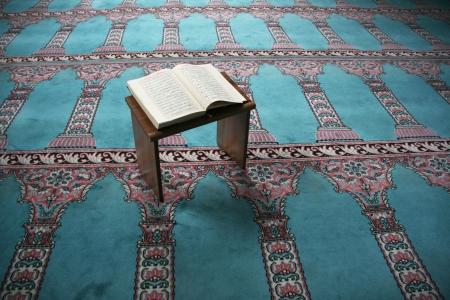 Koran - heilige boek van de moslims Stockfoto - 14511359