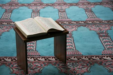 Koran - heilige boek van de moslims Stockfoto - 14511358