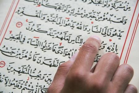 Student studeren Islam in moskee