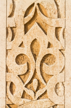 wood pillars: the art of stone carving in Morocco