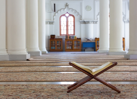 learning arabic: Koran - holy book of Muslims, in the Malaysian Mosque