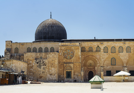 holiest: Al-Aqsa Mosque - third holiest place in Islam, Jerusalem Stock Photo