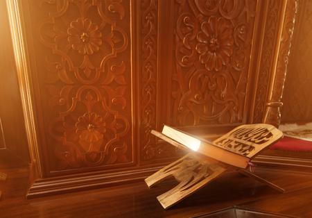 Coran - livre saint des musulmans, scène dans une mosquée