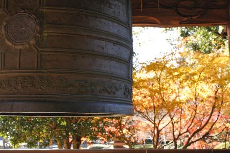 eastward: temple bell Stock Photo