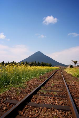 Kaidami-Dake Mountain