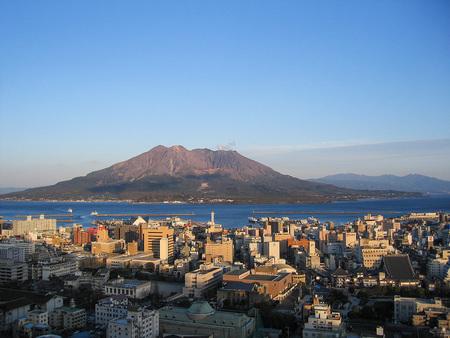 Sakurajima volcano Stock Photo
