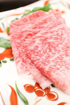 牛肉 写真素材 - 89254636