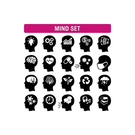 Head brain mind set simple flat icon vector