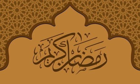 Vector illustration of arabic calligraphy of Ramadan Kareem. Ramadhan is a fasting month for muslim. Greeting card, poster, art, banner, brochure, pamphlet, islamic art on brown background.
