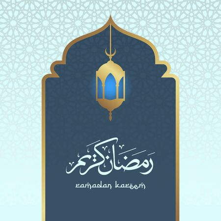 Illustration of the fasting month of Ramadan Kareem. Arabic text translation - Blessing the month of Ramadhan. Greeting card, poster, art, banner, brochure, pamphlet, islamic art. Ilustrace