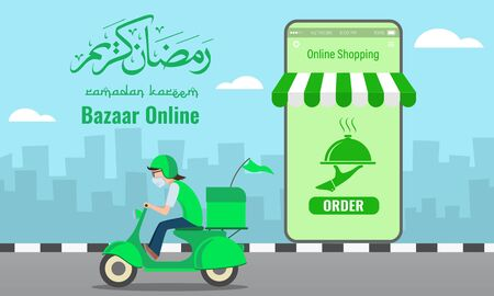 Illustration of bazaar online concept via smartphone during ramadan. Arabic text translation - bless the month of ramadan. Ramadan is the fasting month for muslim. Food delivery services Ilustrace