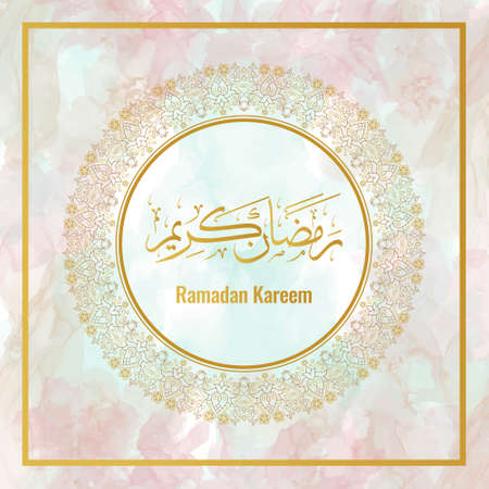 Abstract and artistic texture background. Greeting Card with an Arabic Calligraphy of Ramadan Kareem. Translation Ramadhan Kareem is a Blessing Fasting Month for a muslim ..