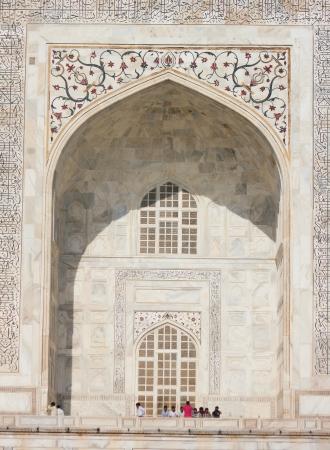 External decoration details of Taj Mahal, India Stock Photo