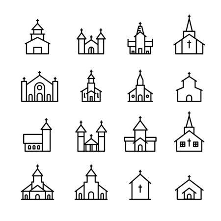church building line icon. set of design element.