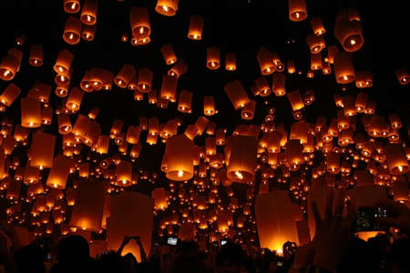 Yee peng: Lantern festival one of series of Loy Krathong celebration