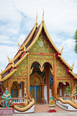 temple thailand: Temple Phayao,Thailand
