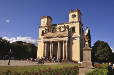 holies: The building of the cathedral in Vac. Hungary.