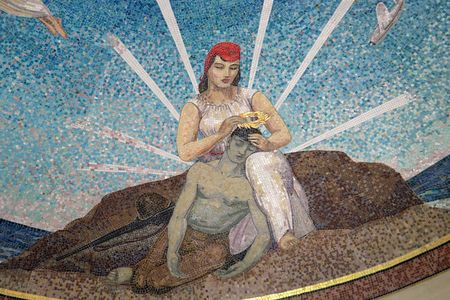 drop ceiling: The mosaic on the Chapels ceiling symbolises America blessing her sons as they depart by sea and air to fight for freedom.  Stock Photo