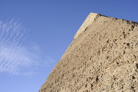 chephren: The Great Pyramid of Giza, is the only remaining monument of the Seven Wonders of the Ancient World.