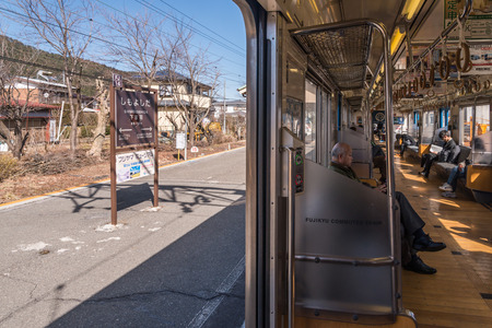 commuter train: Kawaguchiko, JAPAN - March 02, 2015: Inside Fujikyu commuter train at the Kawaguchiko station.