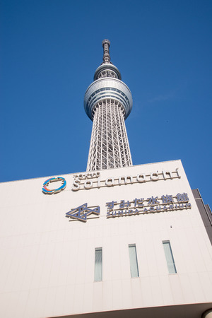 oshiage: Tokyo, Japan -March 28, 2015:Tokyo Skytree is a broadcasting and observation tower in Sumida, Tokyo, Japan on March 28, 2015.It is the tallest artificial structure in Japan since 2010.