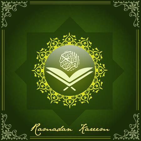 라마단 카림, 이슬람 알 - 꾸란 기호 벡터 기호 디자인