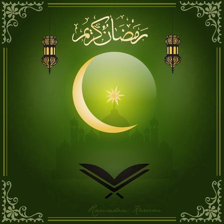 kuran: Ramadan kareem, Muslim al-quran sign vector symbol design