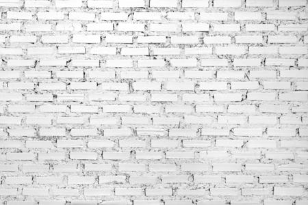 Vintage bianco muro di mattoni texture - sfondo
