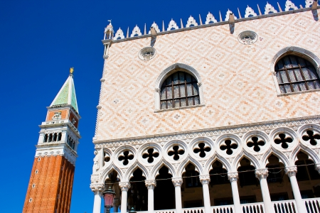 piazza san marco: Venice city scene with famous Campanile di San Marco in the background Stock Photo