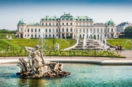 Famous Schloss Belvedere, built by Johann Lukas von Hildebrandt as a summer residence for Prince Eugene of Savoy, in Vienna, Austria