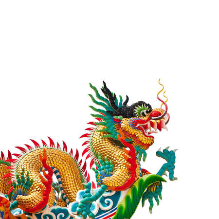 china dragon: Colorful dragon pattern
