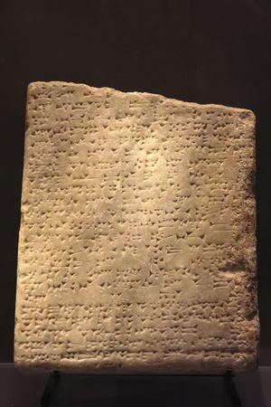 babylon: Board with Cuneiform