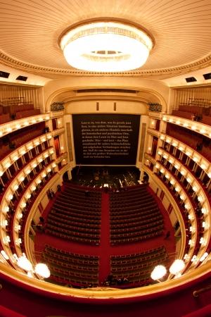 music hall: Interior of Vienna opera (Staatsoper). Fisheye view.