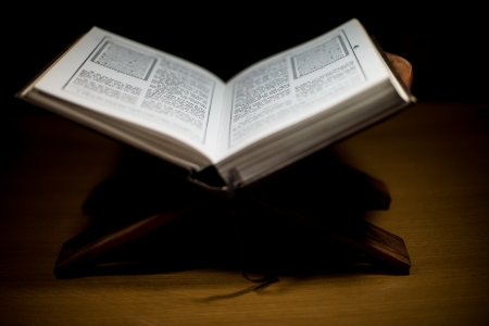 pages of holy koran the testament Stock Photo - 20225717